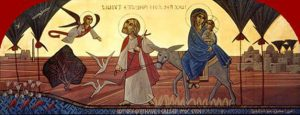 Feast of the Entry of Our Lord Jesus Christ into Egypt