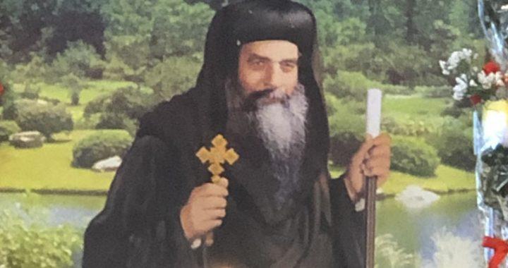 Pope Kyrillos VI Icon