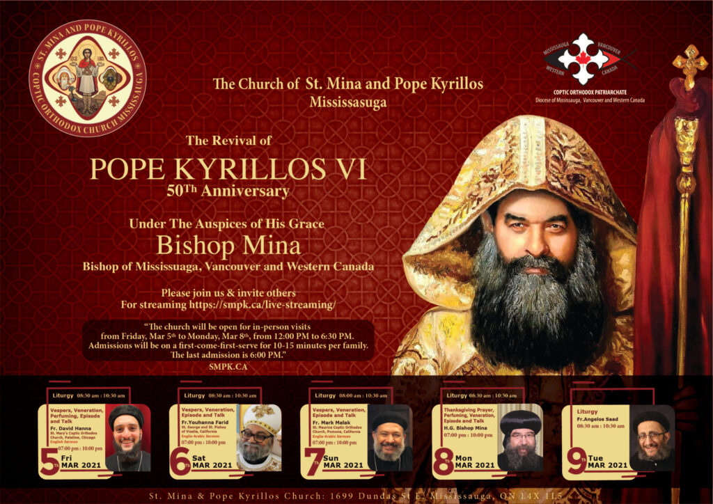 Pope Kyrillos Revival